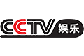 Logo CCTV Entertainment